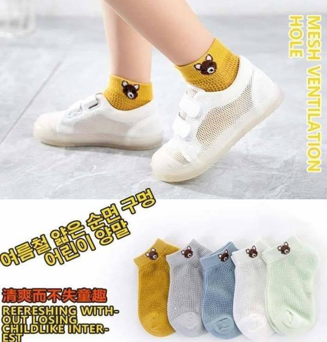 兒童小熊超透氣網眼短襪 (5雙/組)
