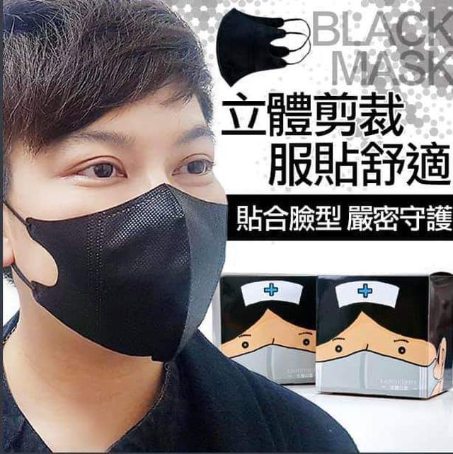 *台灣製3D立體耳繩式盒裝口罩