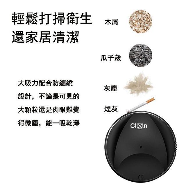 現貨-CLEAN掃/吸/拖三合一智能充電掃地機器人