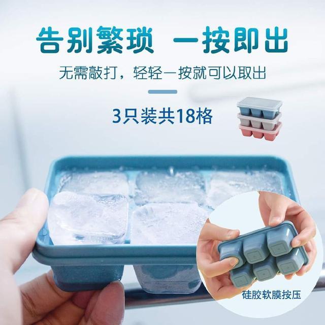 (預購s+) A459-帶蓋軟底易脫膜6格冰盒(一組3盒)
