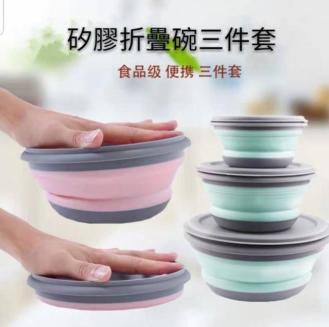 矽膠折疊碗三件套(顏色隨機)