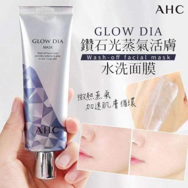 預購  韓國 AHC  GLOW DIA 鑽石水洗面膜 50ml