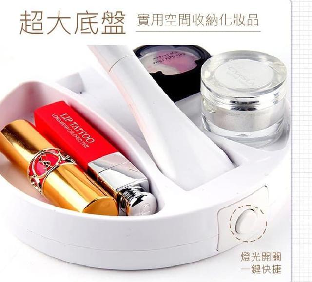 現貨1(預購e) LED化妝鏡 圓型雙面摺疊收納桌上鏡