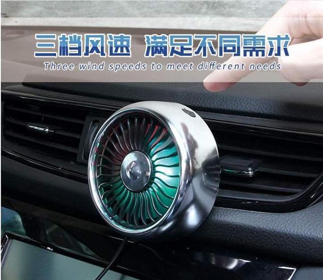 車用多功能usb接口出風口小電風扇