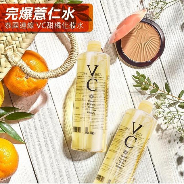 比薏仁水好用泰國連線超紅Atreus VC甜橘化妝水~補水保溼淨白超夠力500ML
