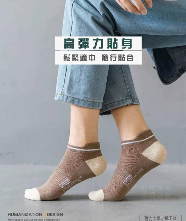 日系10入潮襪