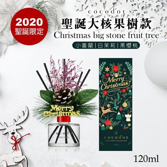 韓國 Cocodor 2020聖誕節限定 擴香瓶 120ml 聖誕大核果樹款[11/4]