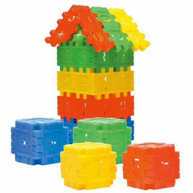 兒童方塊數字積木幼兒園益智玩具房子拼圖LSJ19072405