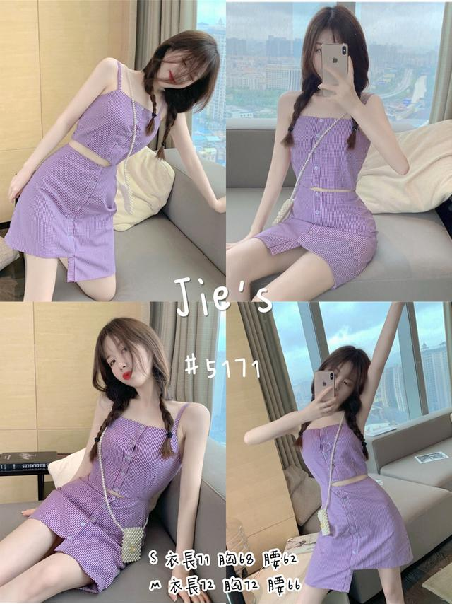 預購 今年流行小心機露肚紫色格子連身吊帶裙