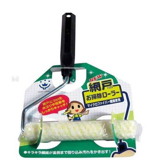日日本HANDY CROWN新版雙面紗窗滾輪清潔刷