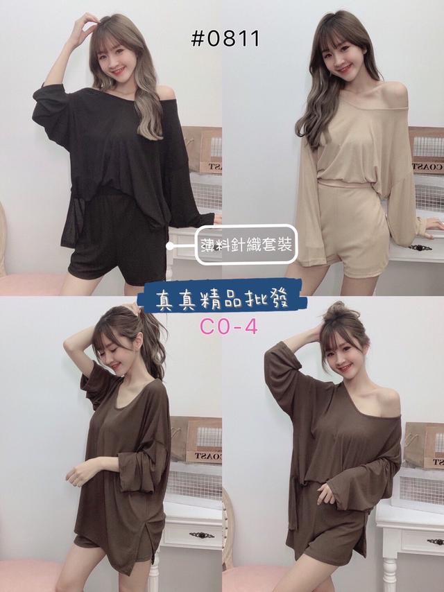 現貨 #0811 超舒服針織棉套裝 天津商圈