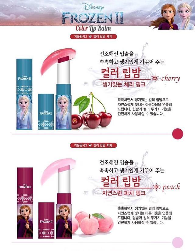 🇰🇷 韓國美妝 冰雪奇緣限定聯名款兒童潤唇膏