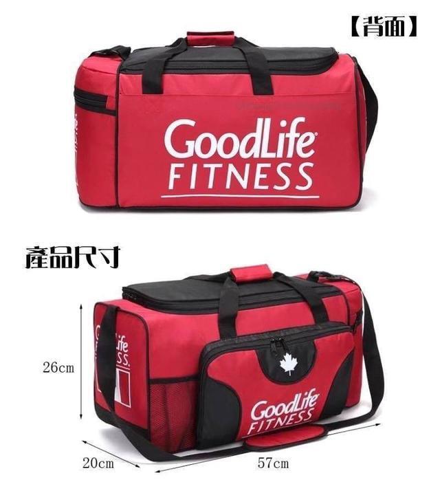 運動健身包