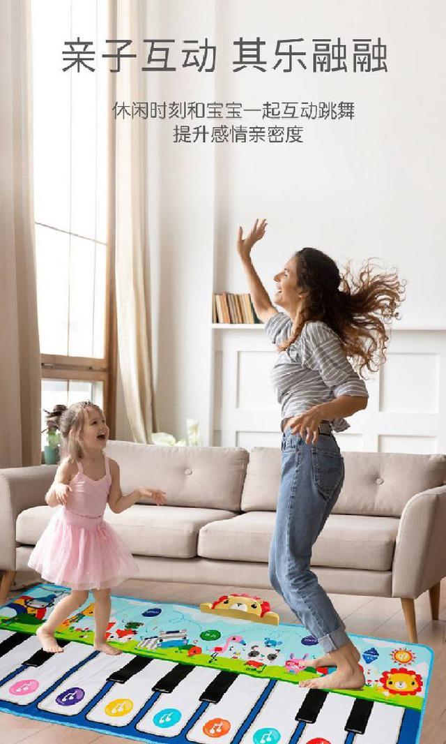 『預購』兒童音樂早教跳舞毯(3款)