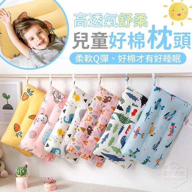 【預購】高透氣舒柔兒童好棉枕頭