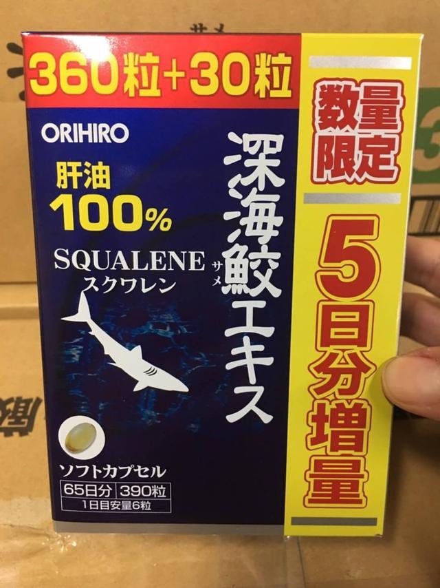 ORIHIRO深海鮫魚油限定增量版390顆