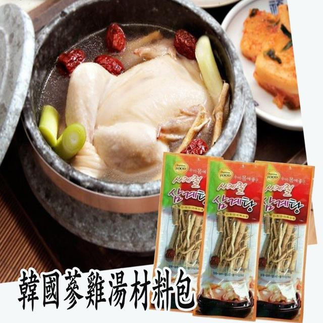 韓國蔘雞湯材料包 60g