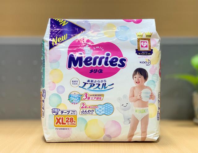 妙而舒柔點黏貼紙尿褲(XL)28片