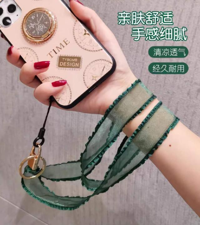 (預購s+) A221-蕾絲緞手機掛繩(一組3條)