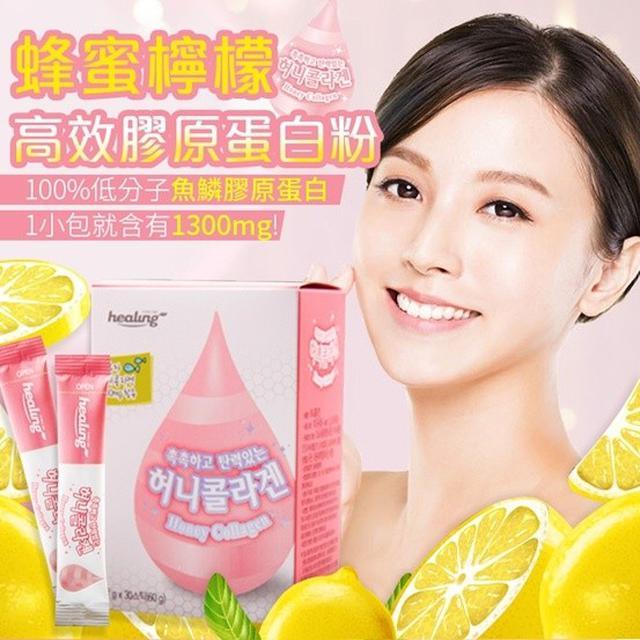 韓國進口蜂蜜檸檬高效膠原蛋白粉 2g (一盒30條)