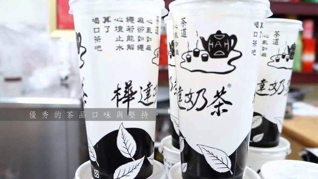 預購 🎀高雄樺達奶茶 專用紅茶包 1袋2小包