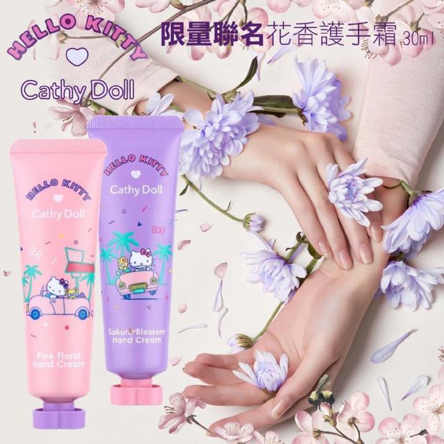 泰國Cathy Doll×Hello Kitty 限量聯名 花香護手霜 30ml~櫻花/粉紅花