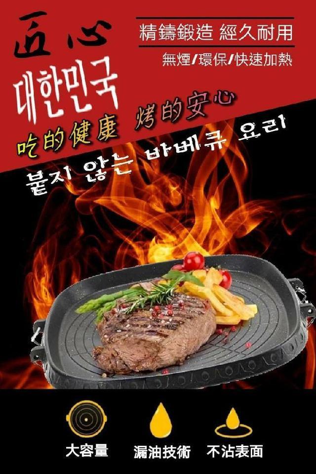 韓國 한국어 麥飯石方型不沾火烤盤