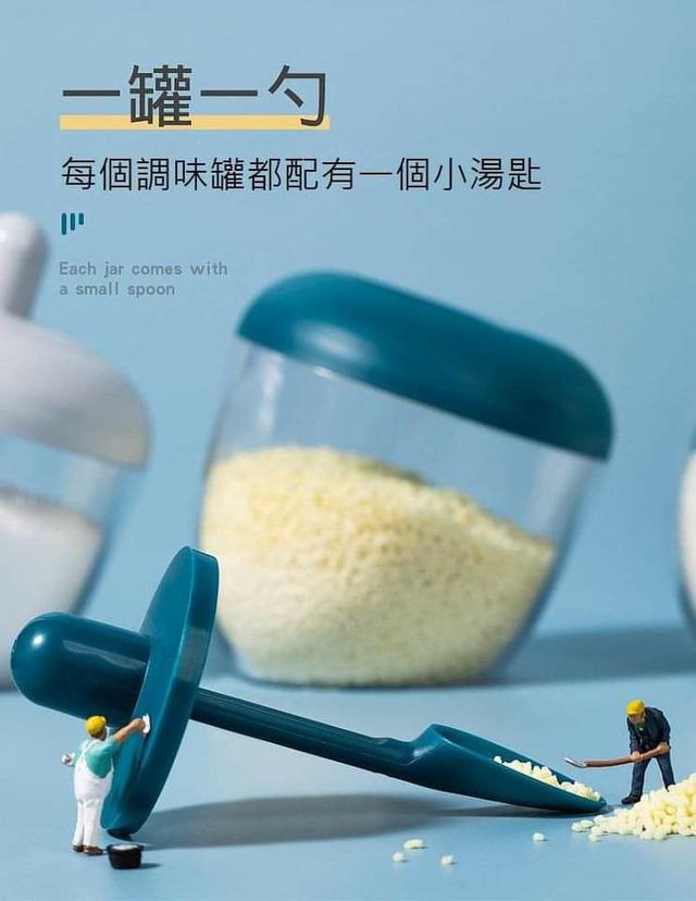 (預購S) G407 - 底部斜口帶湯匙調味料收納罐(一組兩個)