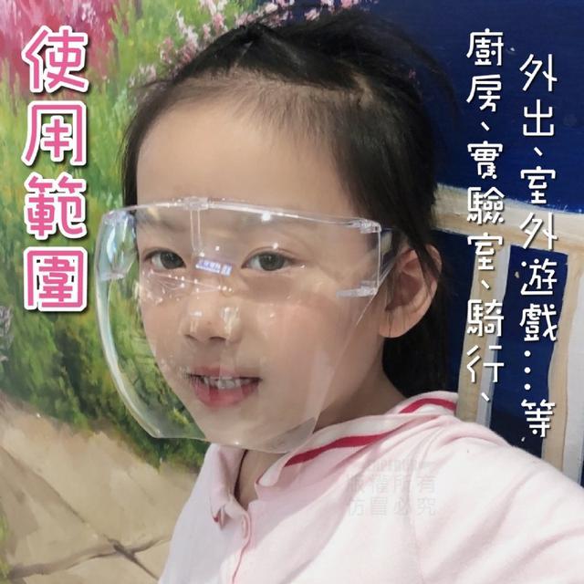 #廠商現貨兒童面罩 #khp廠商現貨 批價:60