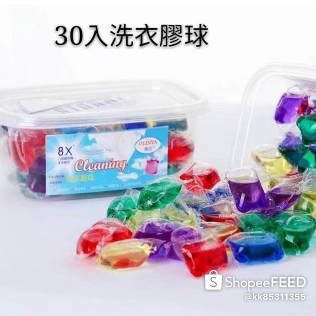 『30入洗衣膠球』