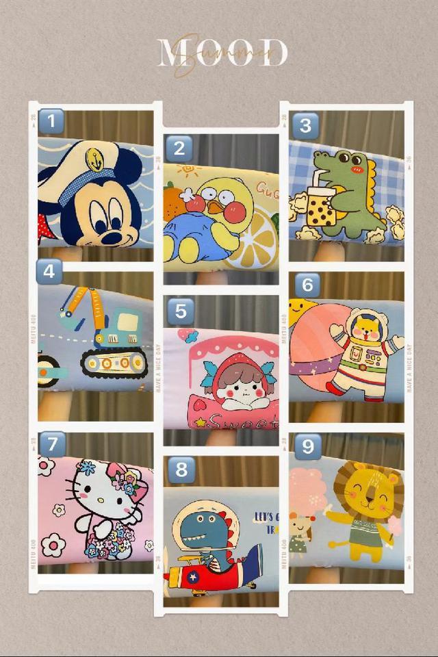 兒童卡通乳膠枕 07