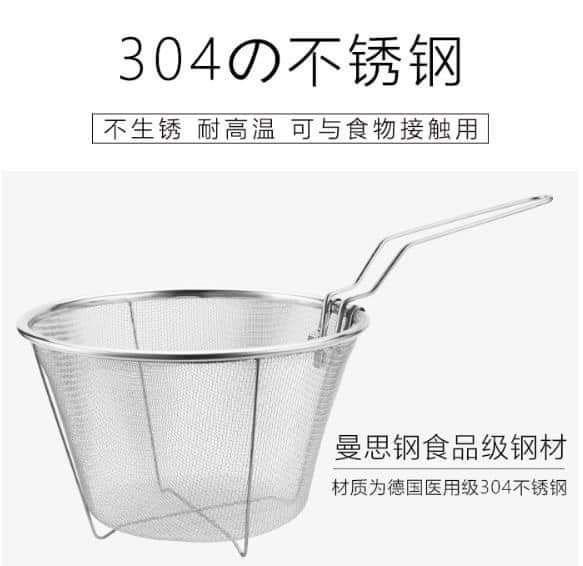 不鏽鋼煮麵杓