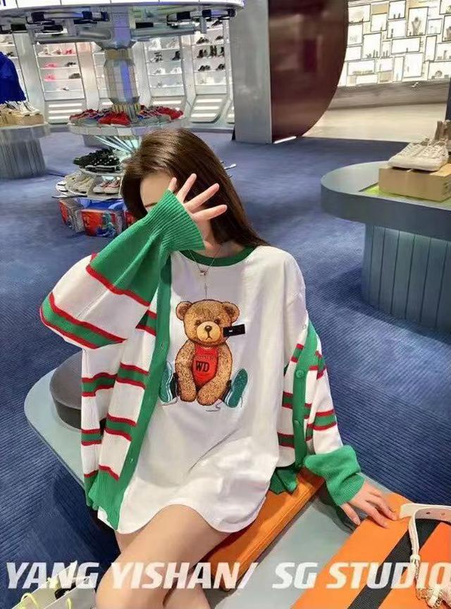 🐻小熊條紋開衫兩件套