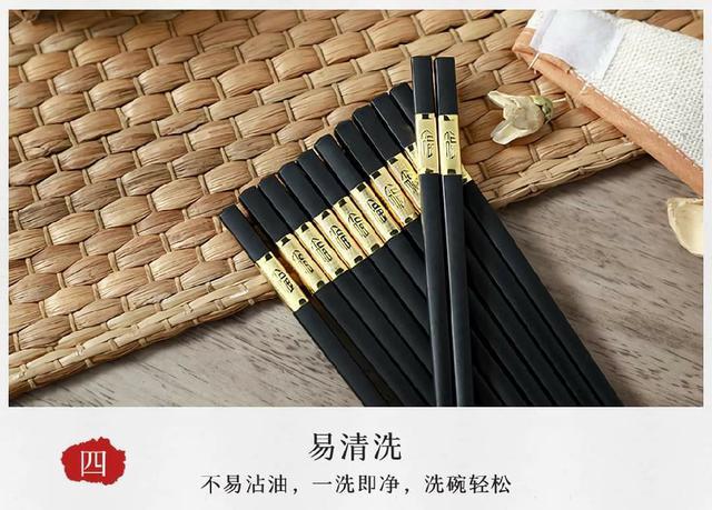 (預購s+) A102-金福高端合金筷子(一組10雙)