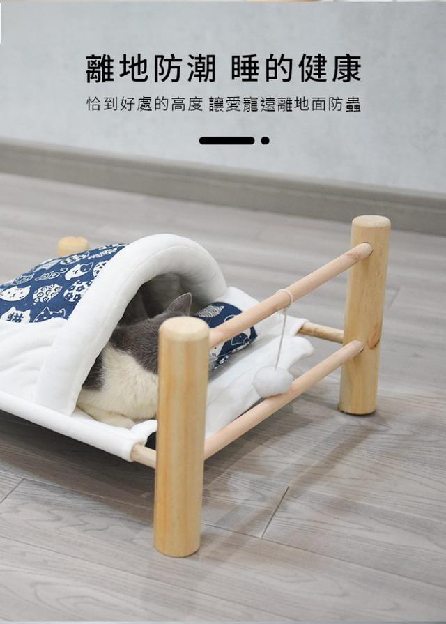 貓窩行軍床