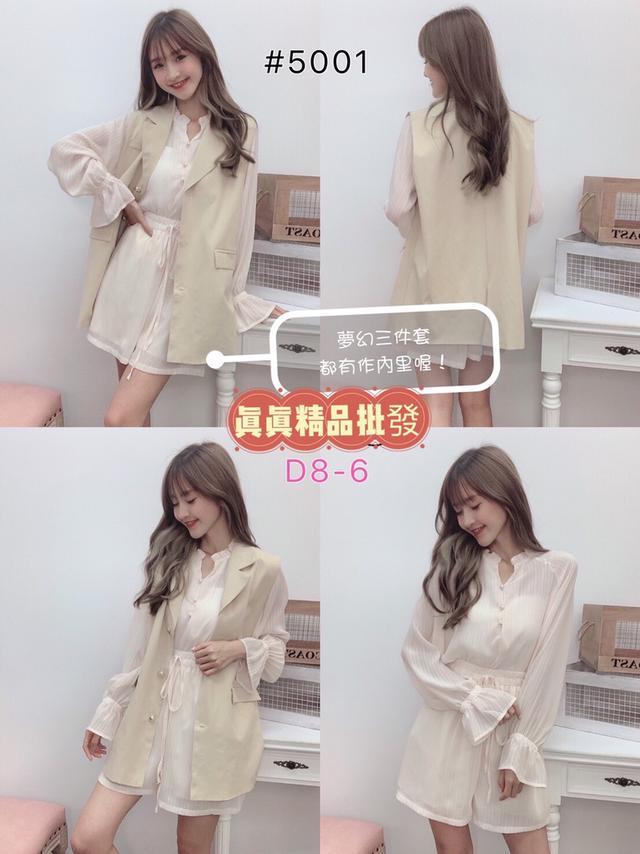 現貨 #5001 背心+上衣+褲裙 天津商圈