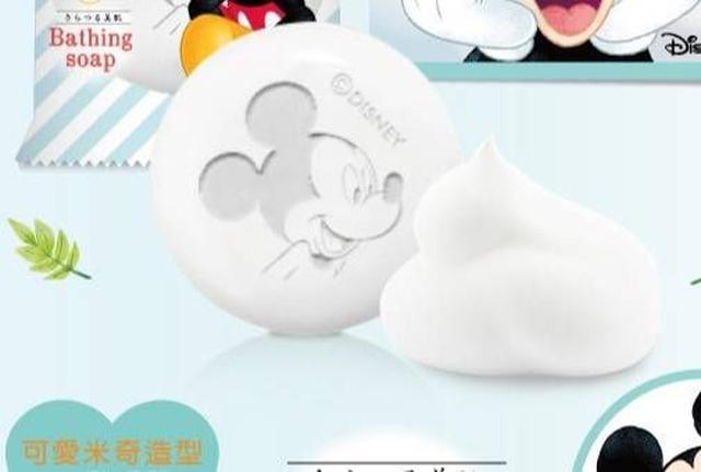 蜂王迪士尼香皂(3入)🔖限量