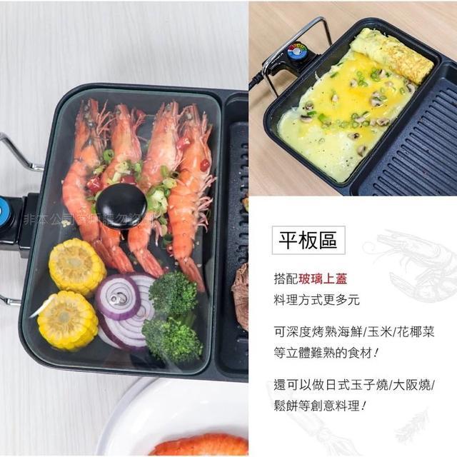 KINYO多功能電烤盤