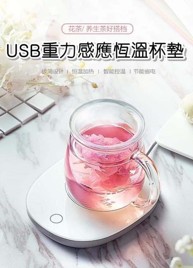 USB重力感應恆溫杯墊