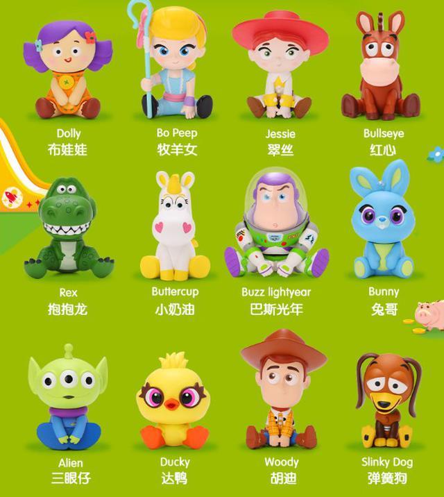預購🔥玩具總動員4盲盒🔥 POPMART泡泡瑪特 玩具總動員坐坐家族 迪士尼坐坐系列3 盲盒公仔
