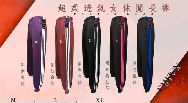 MIT台灣-超柔彈性透氣休閒褲-W028