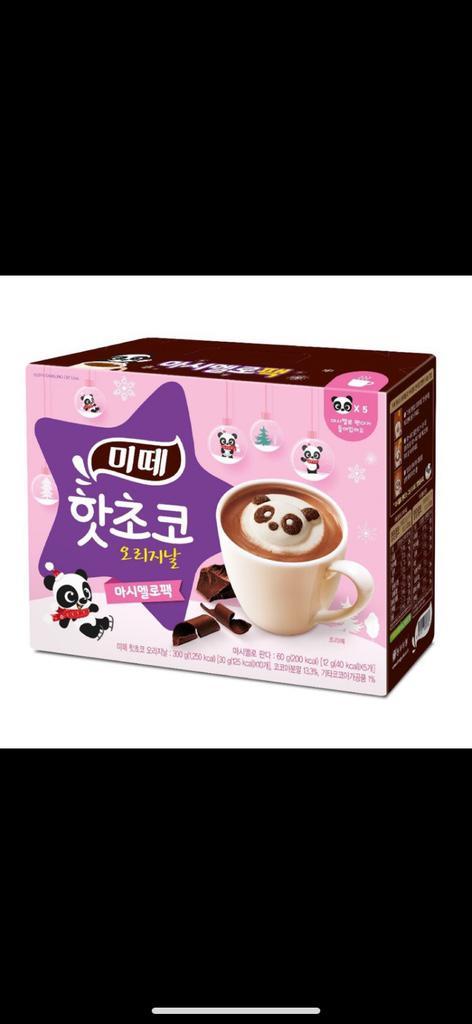 現貨🔥 韓國 MITTE熊貓棉花糖可可粉(盒)