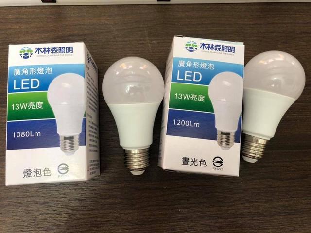 台灣木林森LED燈泡13W