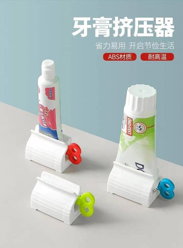 ¢日式牙膏擠壓牙器
