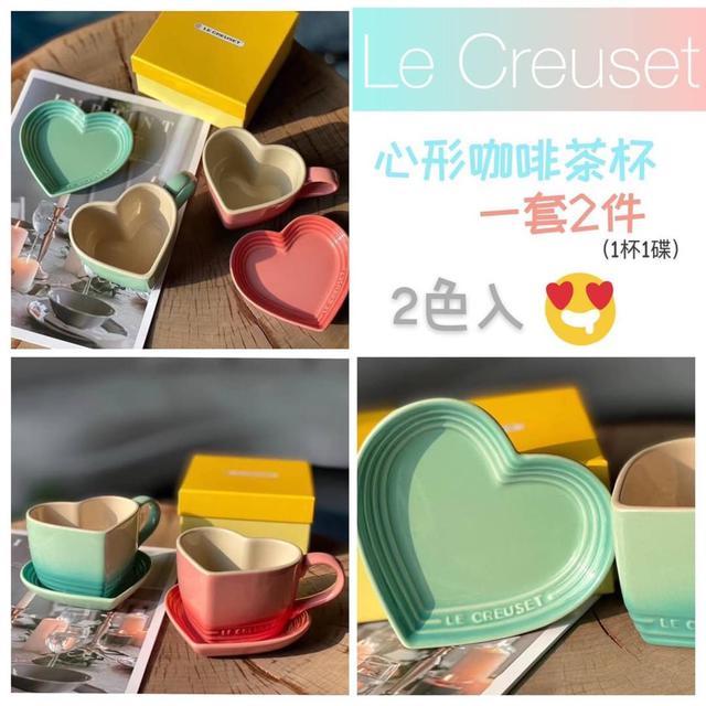 Le Creuset炻瓷心形咖啡茶杯套裝
