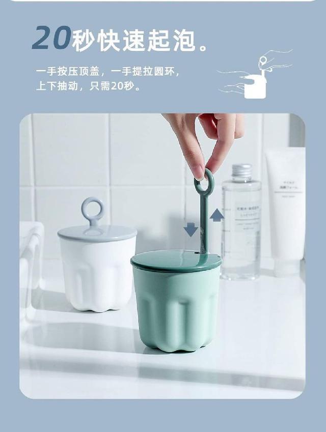 (預購s+) A525-果凍杯起泡器