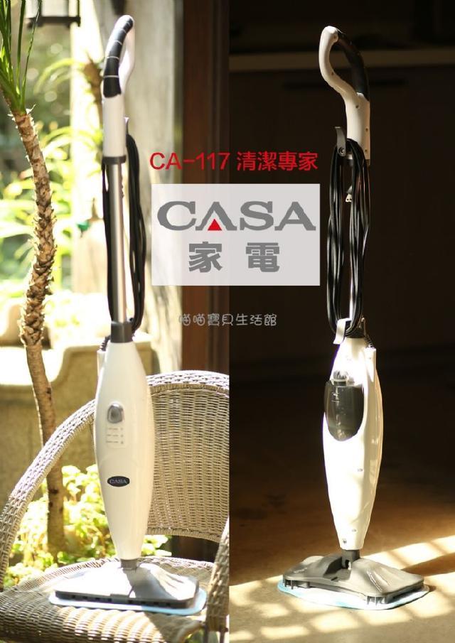 CASA智能蒸氣式拖把 CA-117~120度高溫 菌蟎無殘留