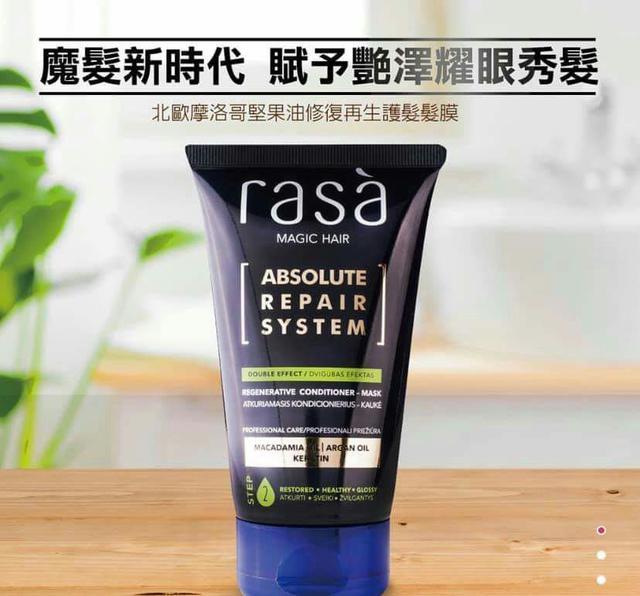 A3🔥歐洲🇪🇺原裝摩洛哥堅果油-修復再生護髮髮膜/150ml