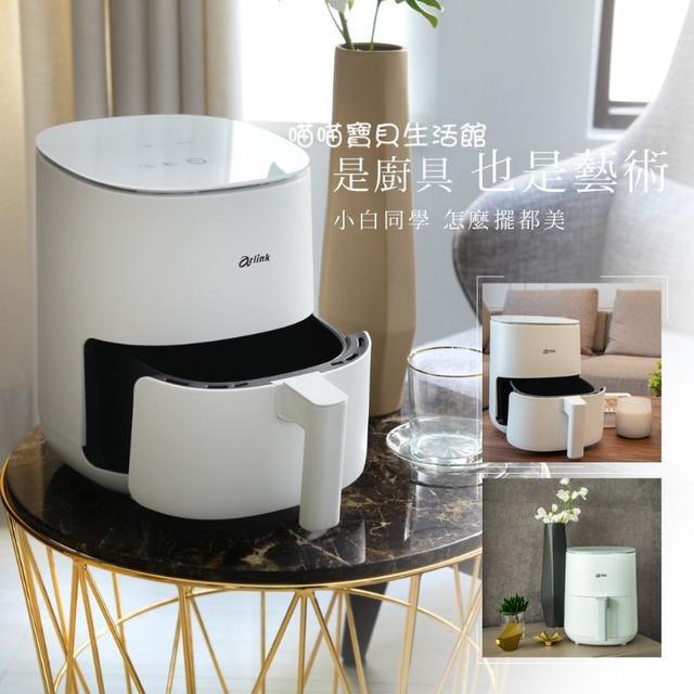 小白同學氣炸鍋 EB-2505~女神貴婦優雅美型鍋 1400W 液晶面板
