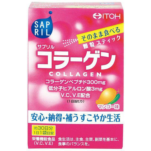 日本 井藤漢方 ITOH 膠原蛋白粉 (2g/包)*30天